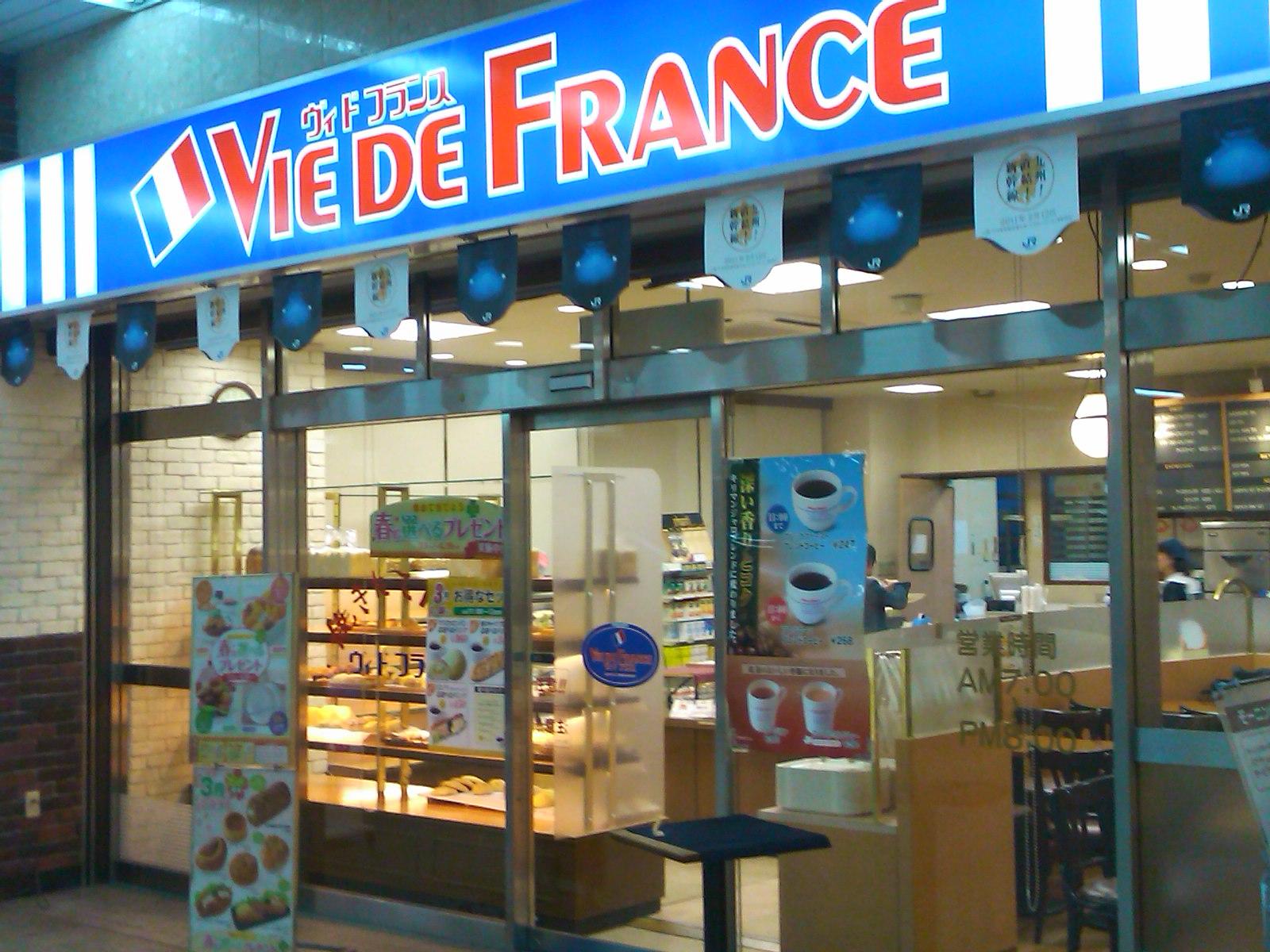 ヴィ・ド・フランス 新山口店
