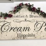 Cream Pot - 看板