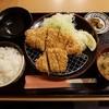 とんかつ 大吉 - 料理写真:【2017/8】ロース&ヒレ定食