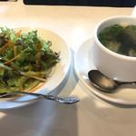 カレーハウスエル - サラダ、スープ付