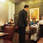 ホテルオークラ 中国料理「桃花林」 -