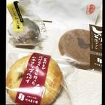 竹内菓子舗 - 料理写真:くるみ大福❤︎