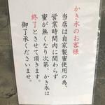 菊水茶廊 - 自家製蜜(⌯¤̴̶̷̀ω¤̴̶̷́)✧抜群♪
