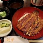 71818290 - 【2017/8】うなぎ丼(中)+赤出汁