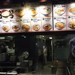 71819370 - 1708_MARUGAME SEIMEN-丸亀製麺Neo Soho_メニュー②