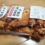 炎 - 料理写真:塩ザンギ