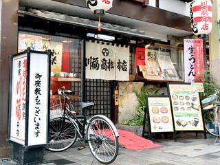 川福 本店 - 川福さん