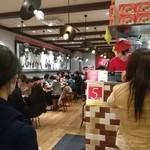 博多新風ラーメン食堂 -