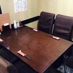 穂卓 - テーブル席、4名様席