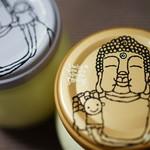 71822297 - まほろば大仏プリン (小) (カスタード、大和の地酒) (各々¥378)