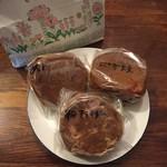 あさひ屋菓子舗 - 料理写真: