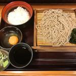 蕎麦 冷麦 嵯峨谷 - 生卵ご飯とざるそばのセット 朝定食 390円
