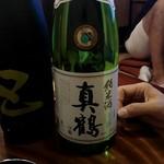 企久太 - 真鶴
