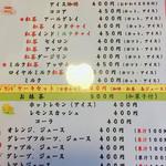 清水珈琲 -