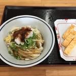 こがね製麺所 - 醤油うどん&出汁巻き卵 (黒醤油投入後)