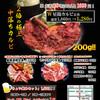 焼肉 星陽 - 料理写真: