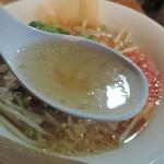 71829209 - レックナームのスープ