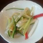 香港料理 蘭 -    干し豆腐の和え物 小分け後