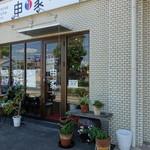 71829970 - 2017.08 半田市図書館入口にあります。