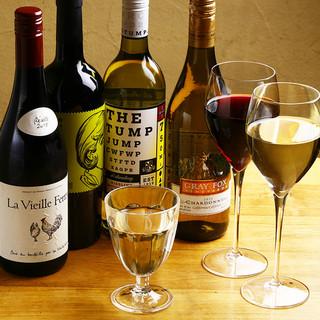 料理との相性抜群!多彩なワイン