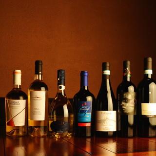 ◆農薬や化学肥料が使用されないビオワインをご用意してます。