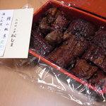 千松しま - 千賀の浦産 天然鰻の山椒煮。
