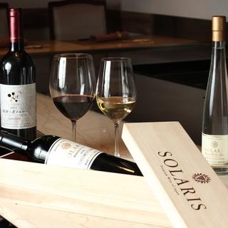 豊富な国産ワインを取り寄せています