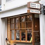 sora cafe 01 THE STAND - 外観