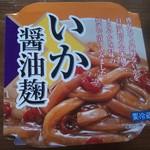 71831599 - イカ醤油麹 550円