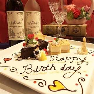 ◇デザートプレート◇特別な記念日にはサプライズでお祝いを!