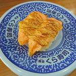 無添くら寿司 前橋荒牧店 - あぶりチーズサーモン