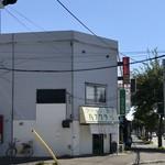 ラーメン・餃子 ハナウタ - 東北通り沿いにございます。駐車場有り。
