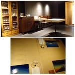 TTOAHISU - 今回は親しい方をお招きしての会食利用です。
