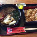 八丁味噌煮込 徳川庵 - 料理写真:黄色ランチそば(810円)