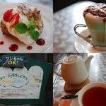 メリーゴーラウンドカフェ -