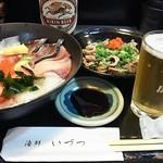 71840206 - 海鮮丼と酢モツ