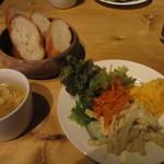 エピス - 前菜、スープ、パン