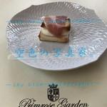 プリムローズガーデン ガーデンカフェ -