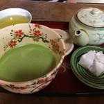 茶房 ゑびや -