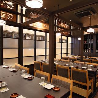 最大24名様個室ご宴会コースは2.5H飲放題付5,000円~