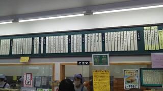 福田パン - 黒板にはたくさんのメニューが!