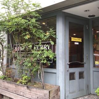 Kikuya Curry