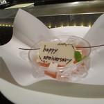 コッコラーレ 鉄板焼き - デザート