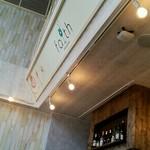 Dining Bar Faith - 内観