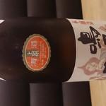 日本酒バー オール・ザット・ジャズ - 鳴子舞