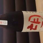 日本酒バー オール・ザット・ジャズ - 望 辛口純米