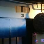 29 ロティ - 暖簾