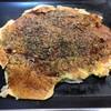 お好み焼き タッチ - 料理写真: