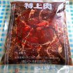 小林ジンギスカン - 料理写真: