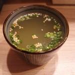 焼鳥 高田 - スープ